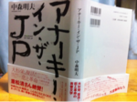 iphone/image-20101020211751.png