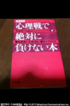 iphone/image-20101020211834.png